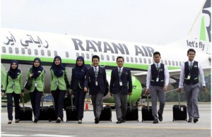 Rayani-Air-EPA