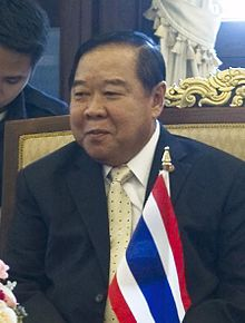 Thailand Army Minister