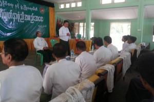 Sagaing0