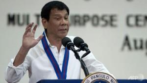 philippine-president