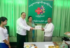u-thein-zaw