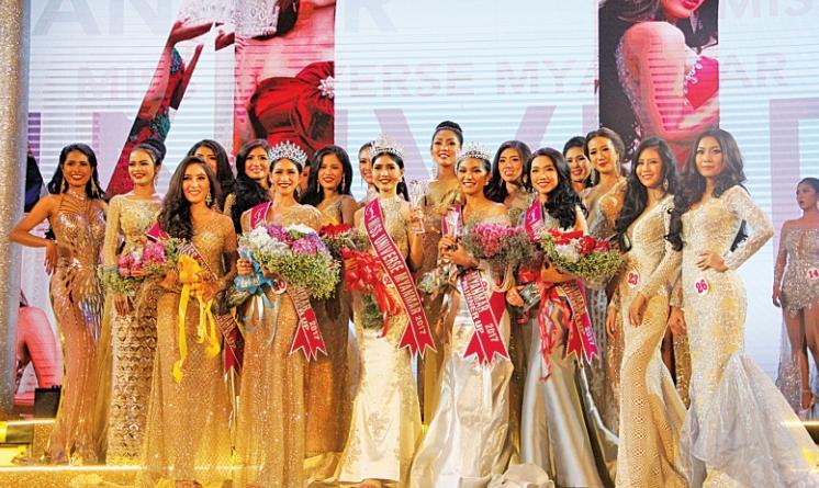 """ Miss Universe Myanmar 2018 "" အလွမယ္ၿပိဳင္ပဲြ အတြက္ ၿမိဳ႕ႀကီး ၃ဝ မွ ၿပိဳင္ပြဲဝင္ အလွမယ္မ်ား ေရြးခ်ယ္မည္"