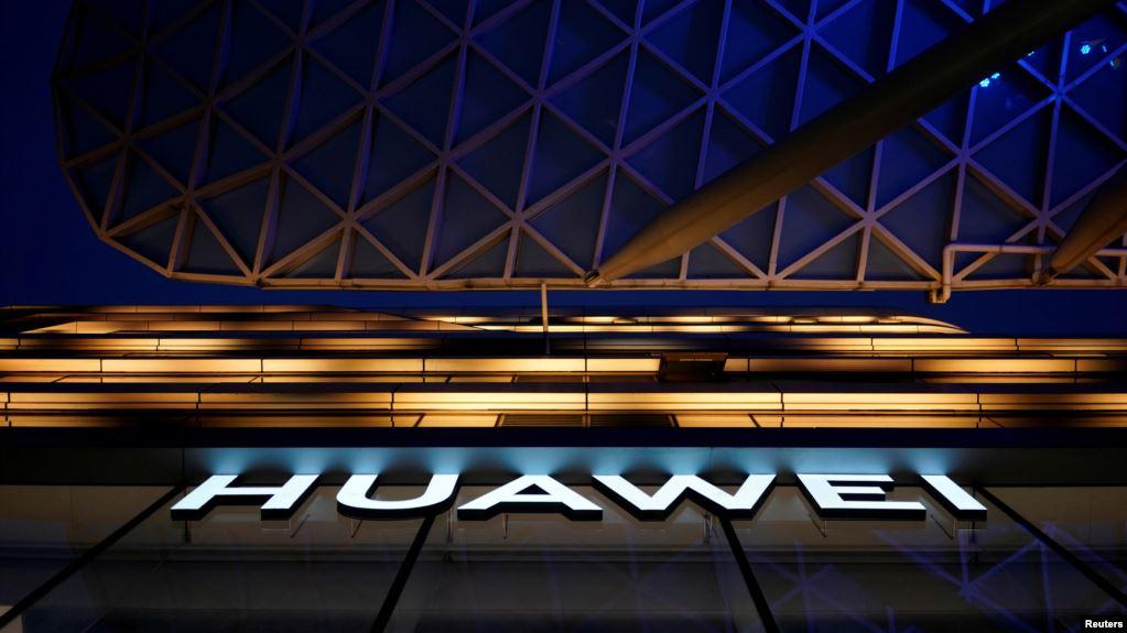 အေမရိကန္ဖိအားေၾကာင့္ တ႐ုတ္ Huawei ကုမၸဏီ ထိခုိက္မႈနဲ႔ ႀကံဳ