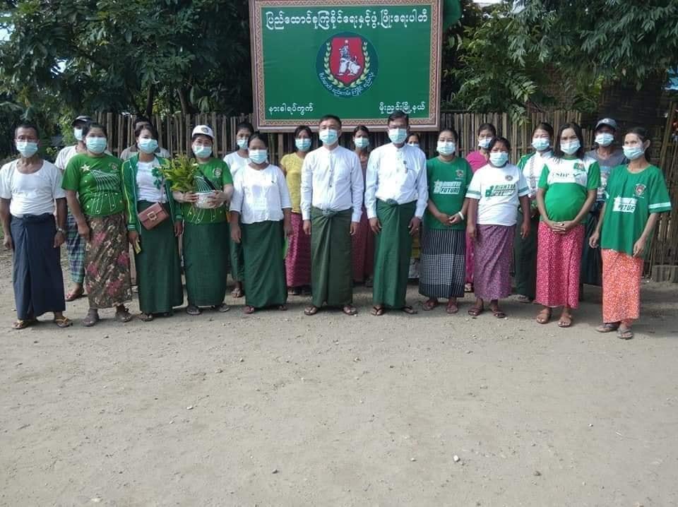 မိုးညှင်းမြို့နယ် ပြည်ထောင်စုကြံ့ခိုင်ရေးနှင့်ဖွ့ံဖြိုးရေးပါတီ ရပ်ကျေးပါတီ ဆိုင်းဘုတ်စိုက်ထူ