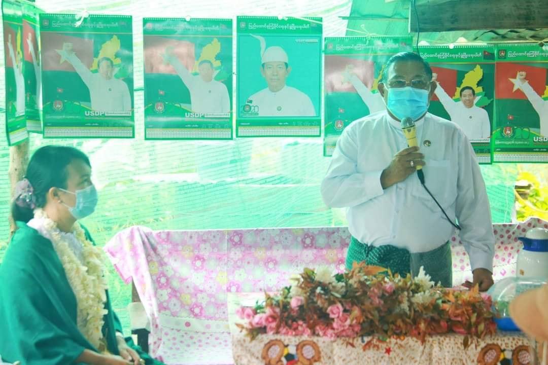 ဇမ္မူသီရိမြို့နယ် ပြည်ခိုင်ဖြိုးပါတီ လွှတ်တော်ကိုယ်စားလှယ်လောင်းများ အလျှင်လိုကျေးရွာနေ ပြည်သူများနှင့် သွားရောက်တွေ့ဆုံ